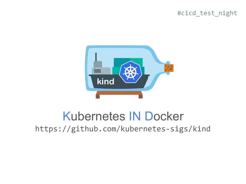 Kubernetes IN Docker https://github.com/kuberne...