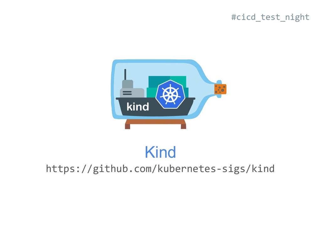 Kind https://github.com/kubernetes-sigs/kind #c...