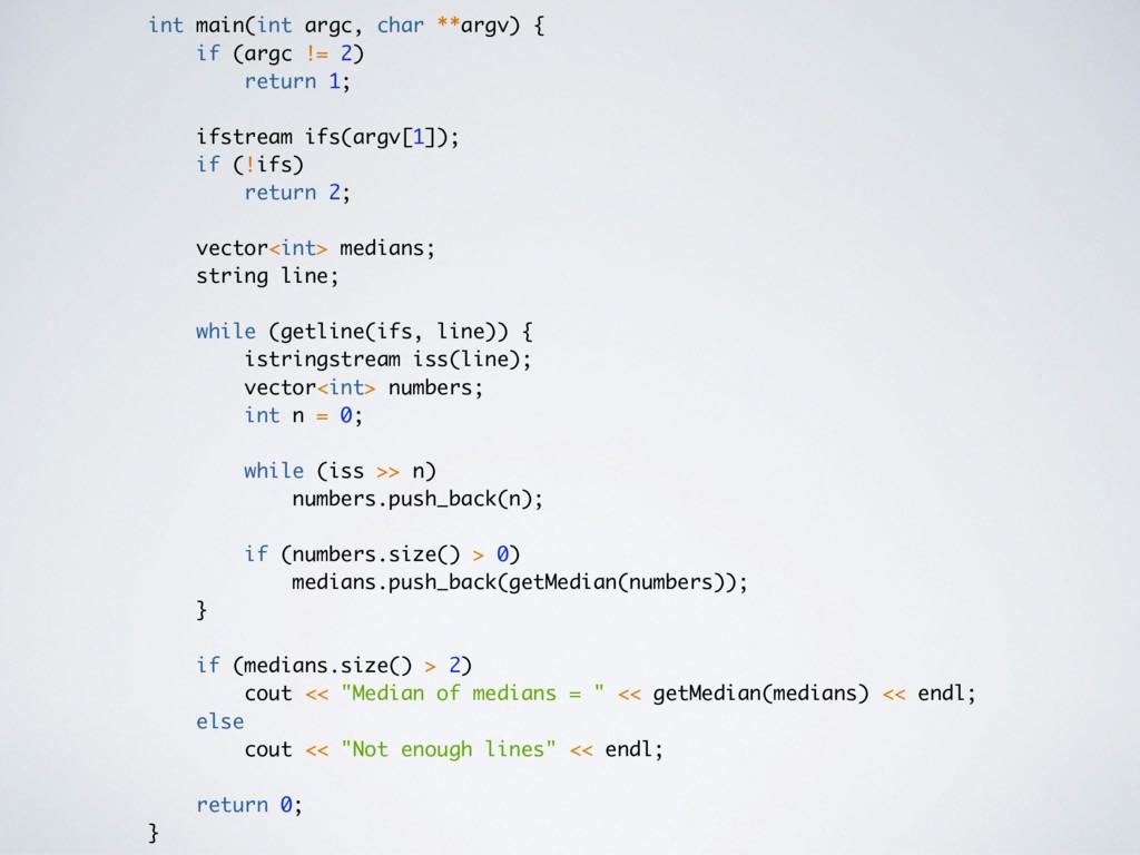 int main(int argc, char **argv) { if (argc != 2...