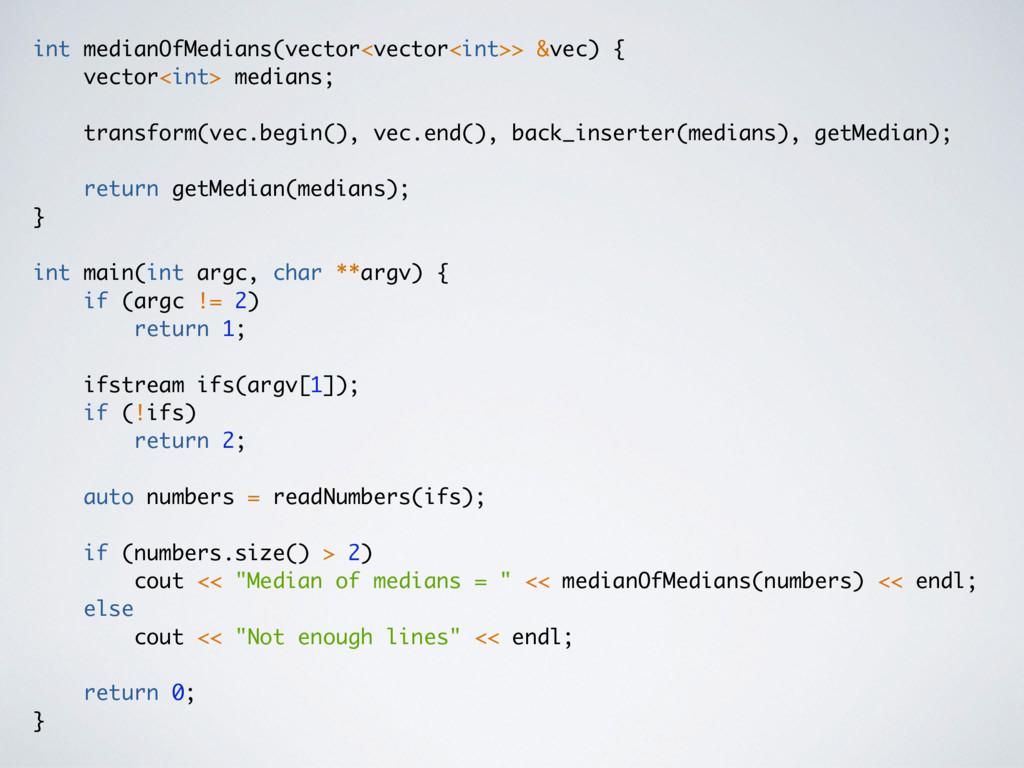 int medianOfMedians(vector<vector<int>> &vec) {...