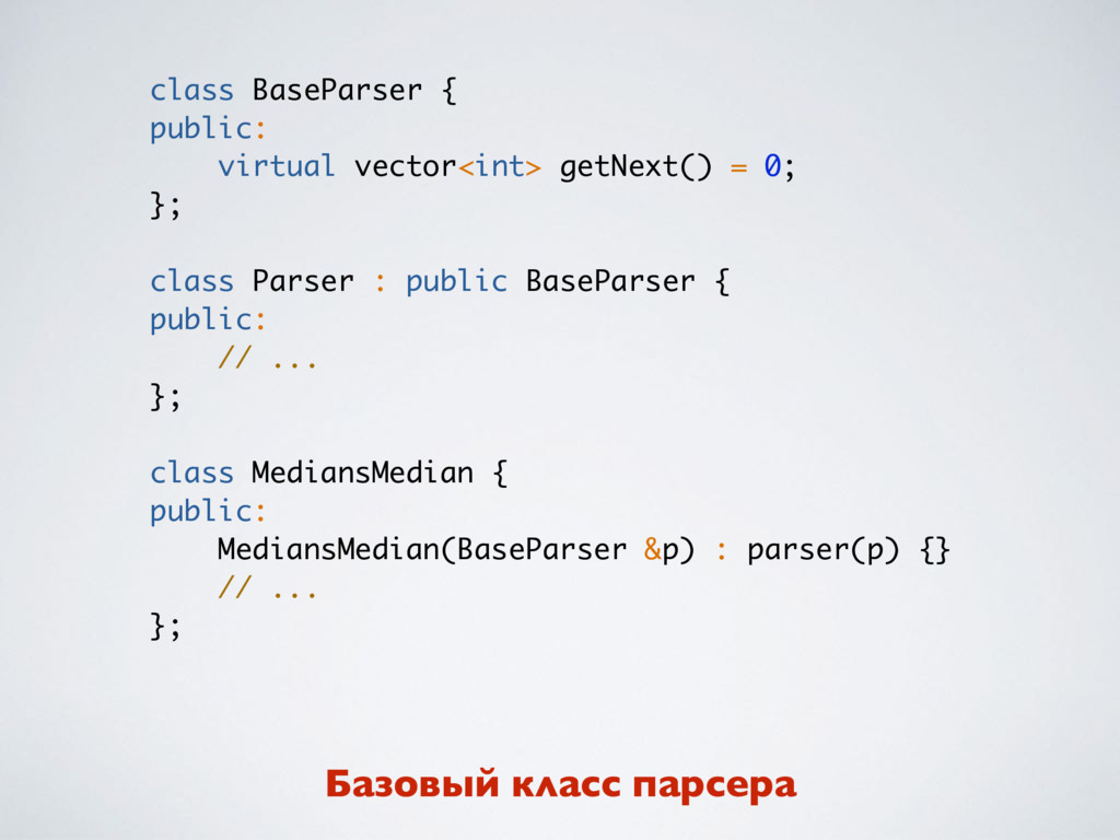 class BaseParser { public: virtual vector<int> ...