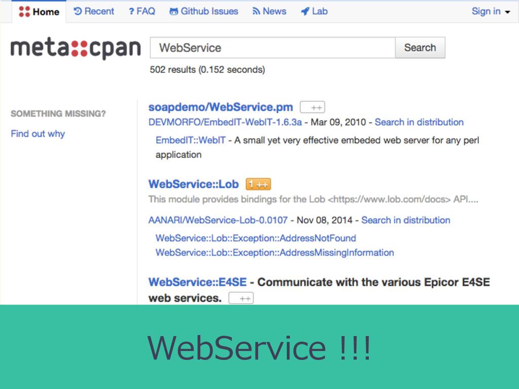 WebService !!!