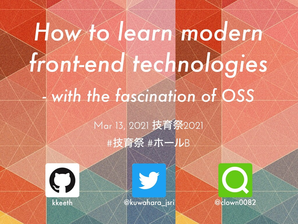 How to learn modern front-end technologies - wi...