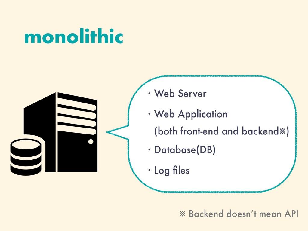 ɾWeb Server ɾWeb Application ɹ(both front-end a...