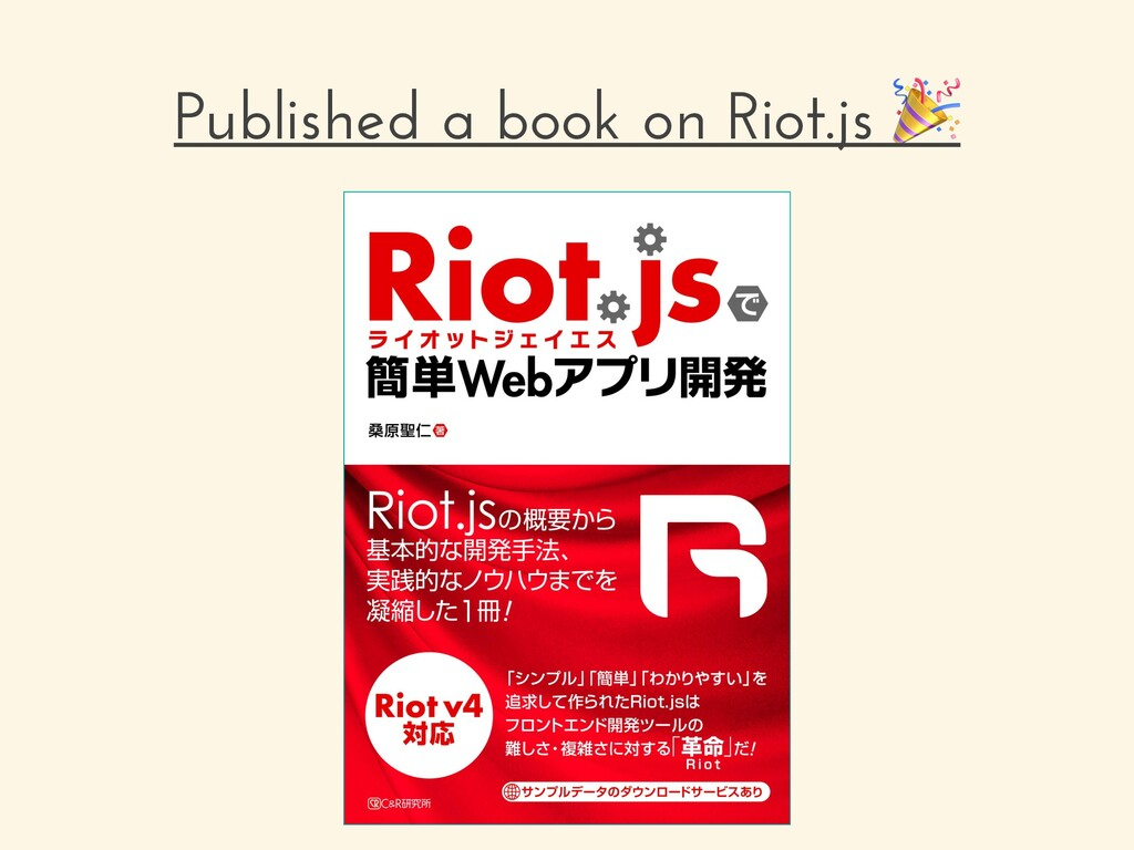 Published a book on Riot.js 🎉