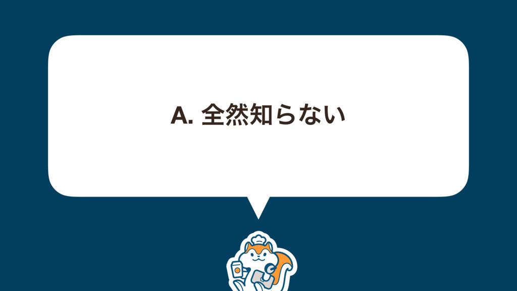 A. શવΒͳ͍