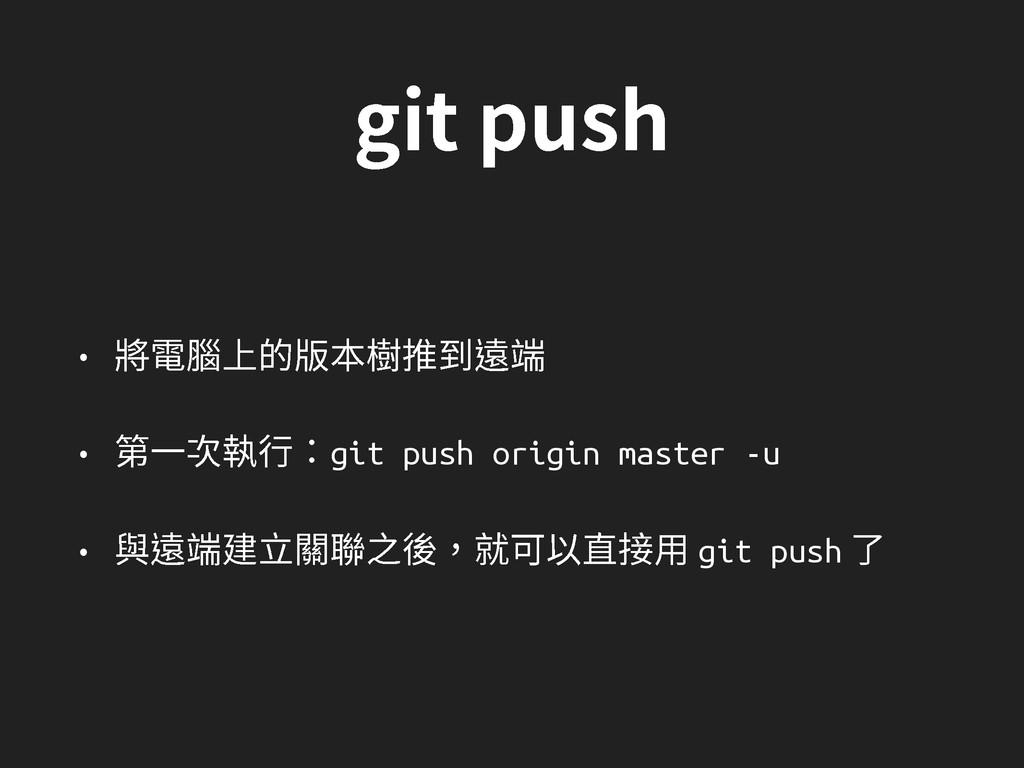 HJUQVTI ˖ 㼟ꨶ舡♳涸晝劥埠䲀ⵌ黇畮 ˖ 痧♧妄㛂遤git push origi...