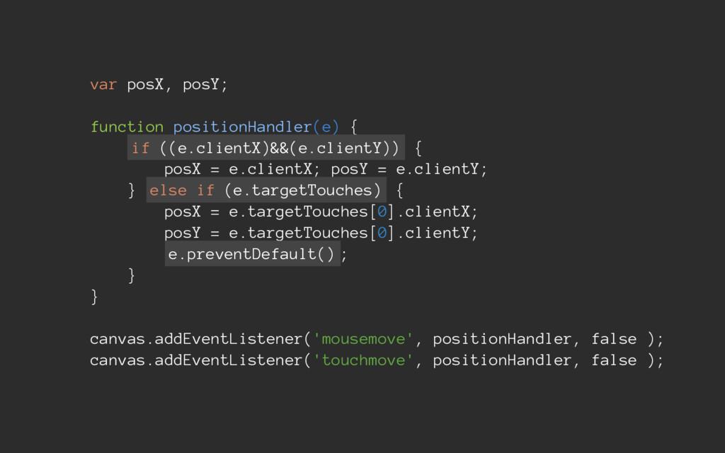 var posX, posY; function positionHandler(e) { i...