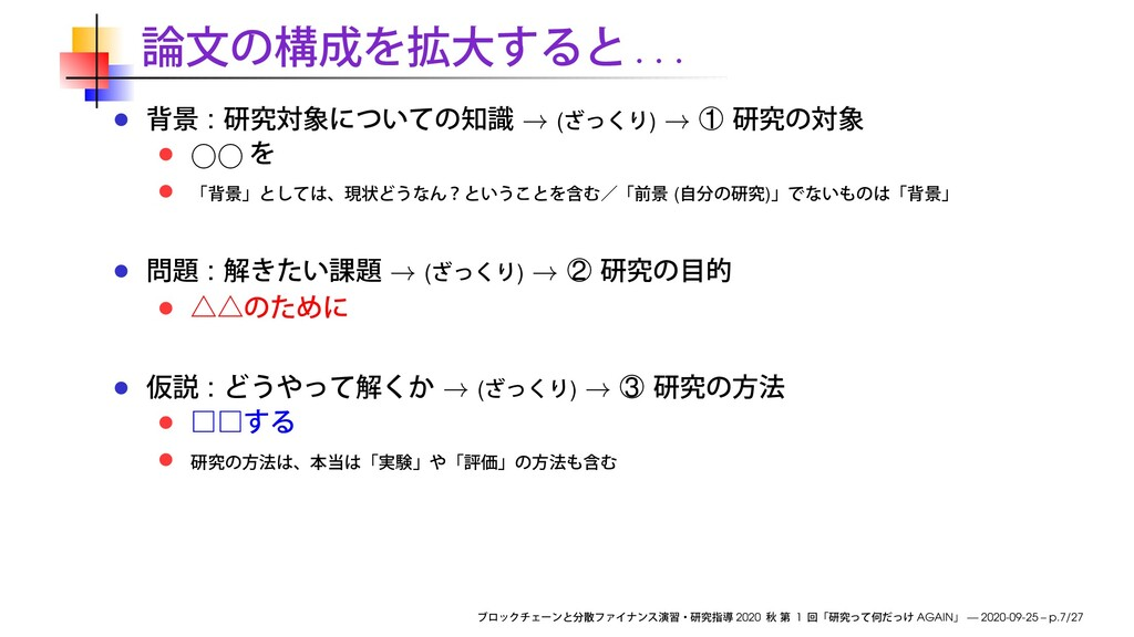 . . . : → ( ) → 1 ( ) : → ( ) → 2 : → ( ) → 3 2...