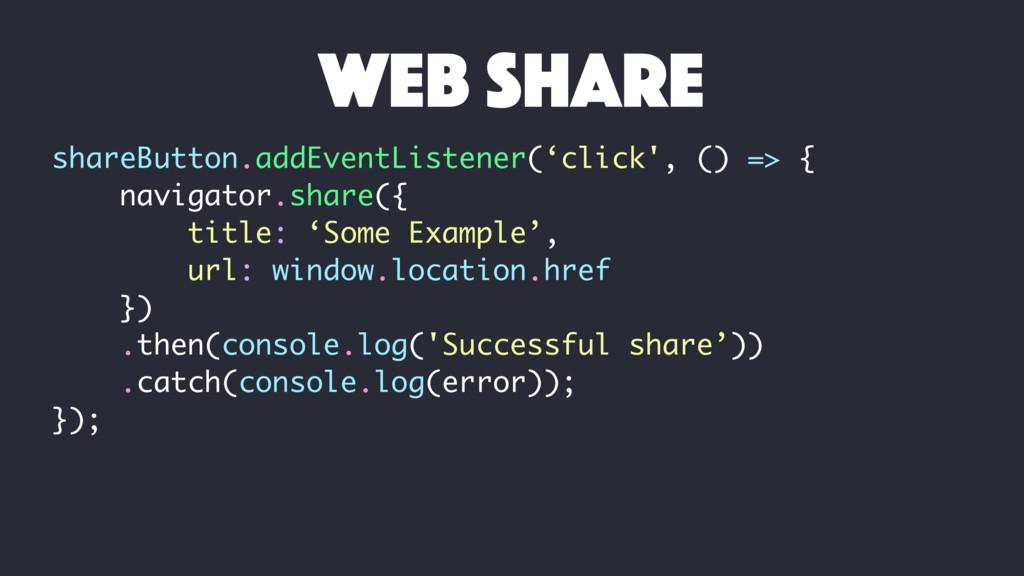 shareButton.addEventListener('click', () => { n...