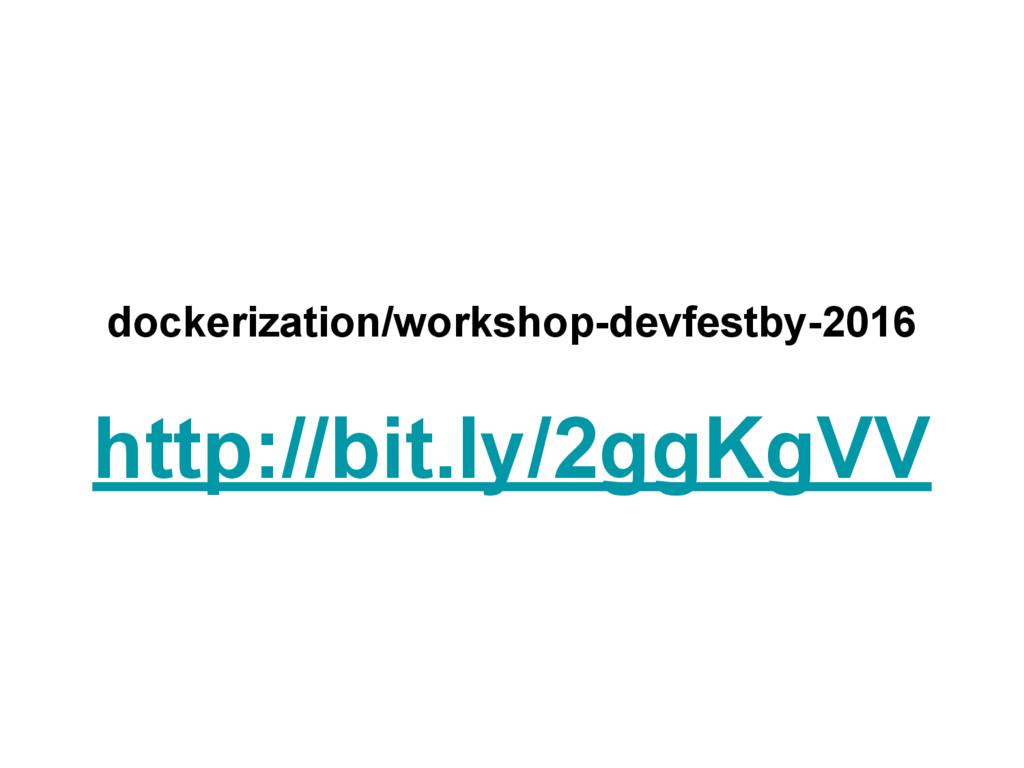 dockerization/workshop-devfestby-2016 http://bi...