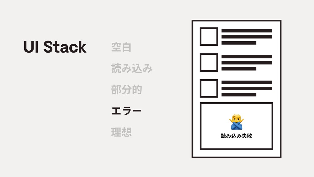 瑞涯 铣鴥 鿇ⴓ涸 ؒٓ٦ 椚䟝 UI Stack 铣鴥㣟侁 $
