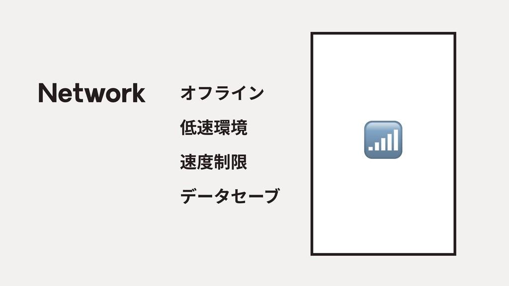 Network ؔؿٓ؎ٝ ⡚鸞橆㞮 鸞䏝ⵖꣲ ر٦ةإ٦ـ %