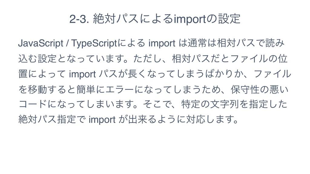 JavaScript / TypeScriptʹΑΔ import ௨ৗ૬ରύεͰಡΈ ࠐ...
