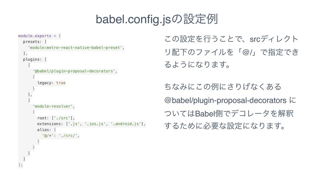 module.exports = { presets: [ 'module:metro-rea...
