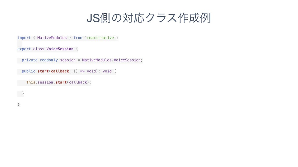 import { NativeModules } from 'react-native'; e...