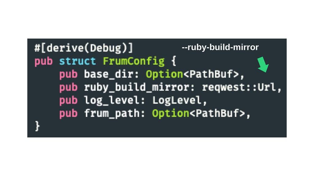 --ruby-build-mirror ⬅︎
