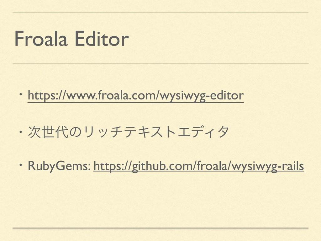 Froala Editor ɾhttps://www.froala.com/wysiwyg-e...