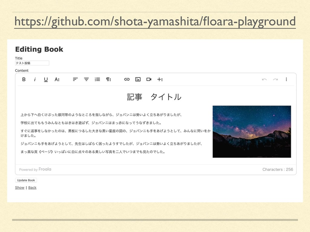 https://github.com/shota-yamashita/floara-playgr...