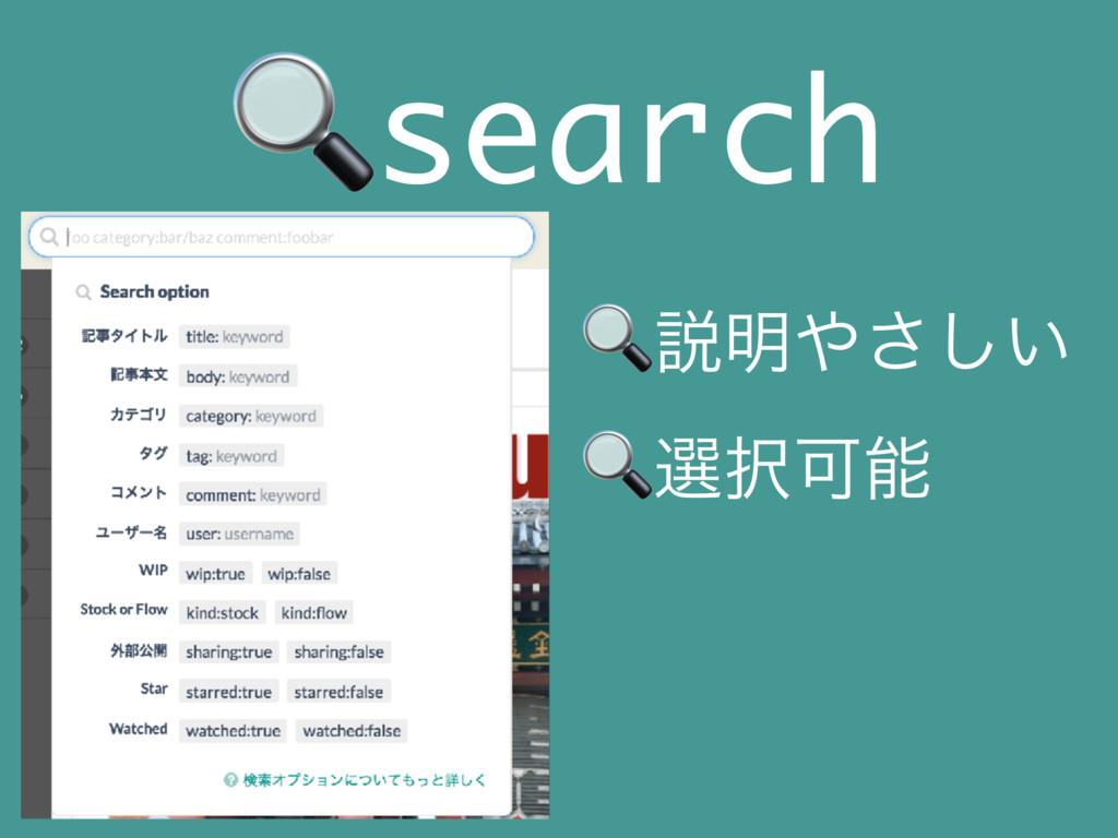 search આ໌͍͞͠ બՄ