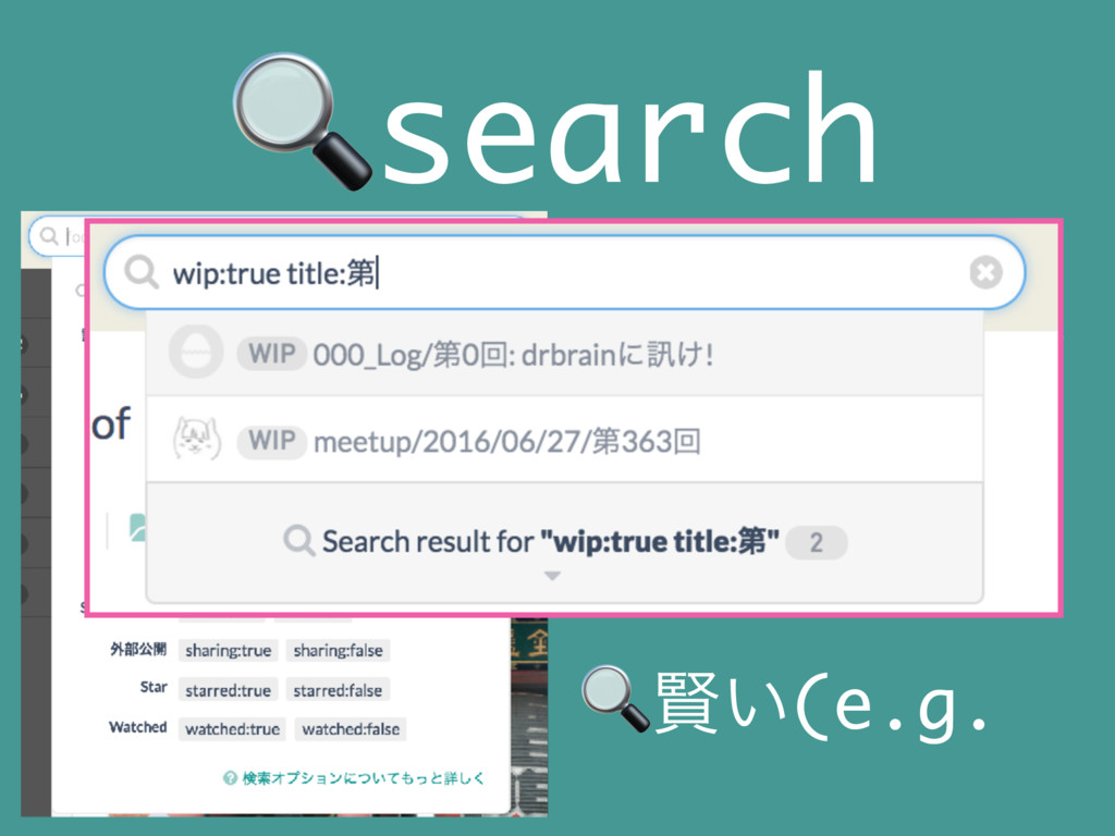 search આ໌͍͞͠ બՄ ͬͱৄ͘͠ ݡ͍(e.g.