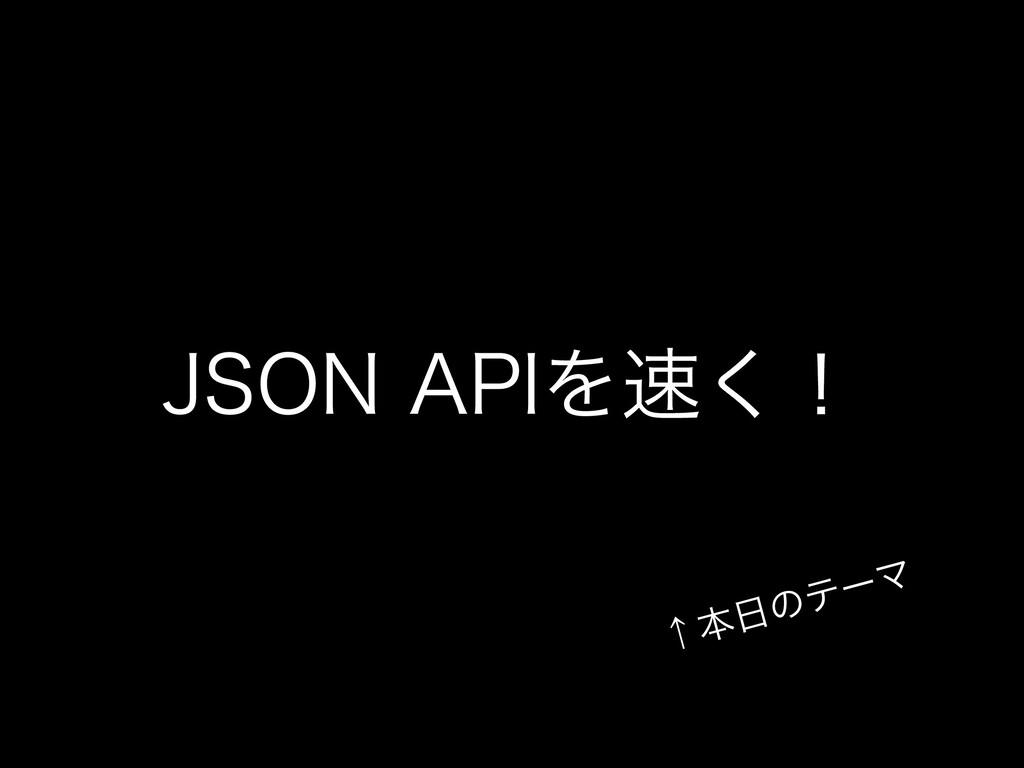 """+40/""""1*Λ͘ʂ ˢຊͷςʔϚ"""