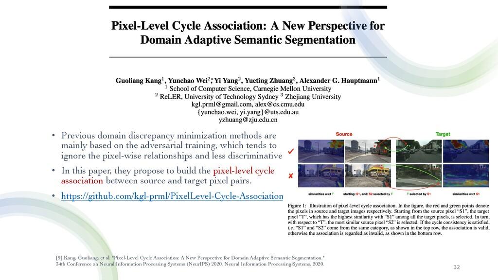 • Previous domain discrepancy minimization meth...