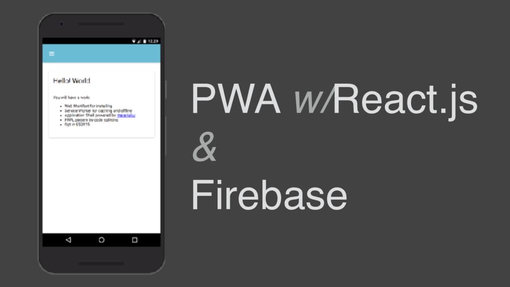 PWA w/React.js & Firebase