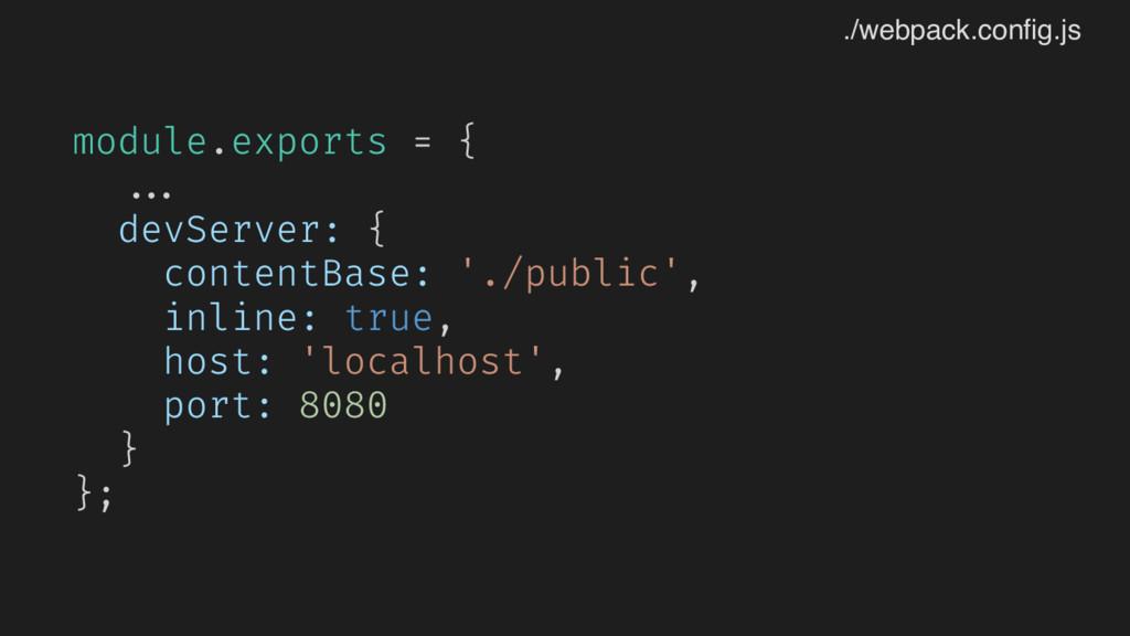 module.exports = { ... devServer: { contentBase...