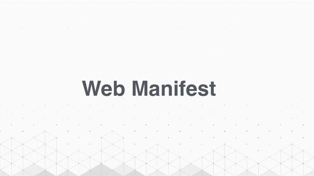 Web Manifest
