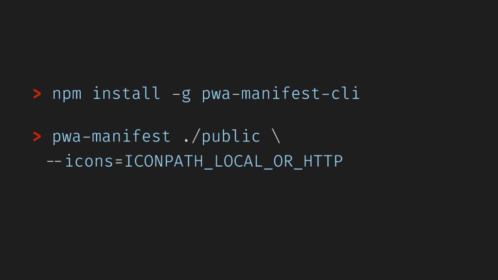 > npm install -g pwa-manifest-cli > pwa-manifes...