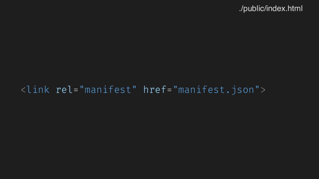"""<link rel=""""manifest"""" href=""""manifest.json""""> ./pu..."""