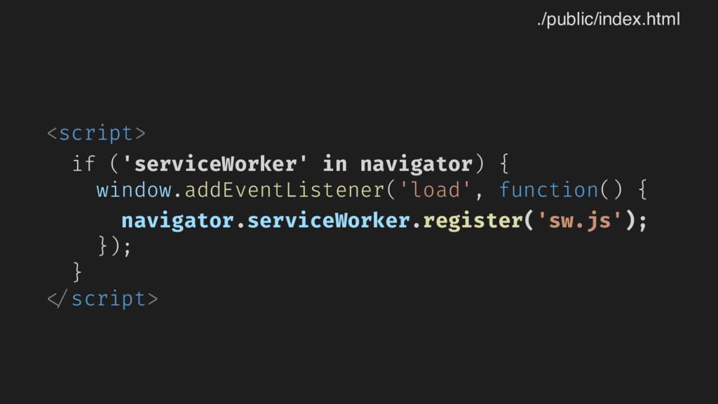 <script> if ('serviceWorker' in navigator) { wi...