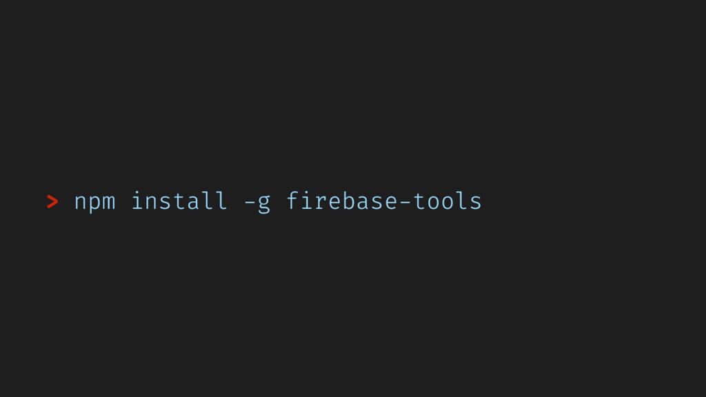 > npm install -g firebase-tools