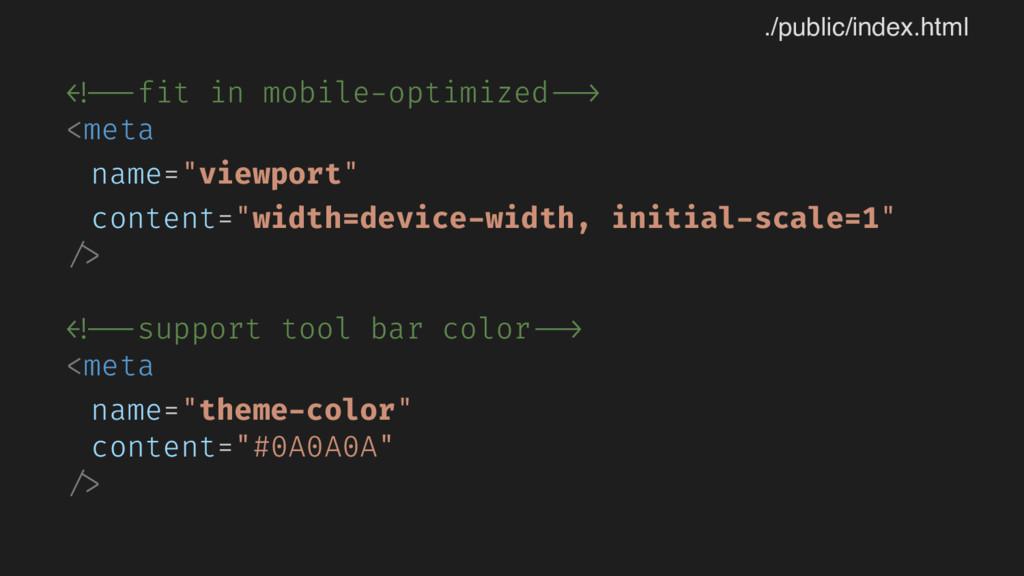 "<!--fit in mobile-optimized --> <meta name=""vie..."