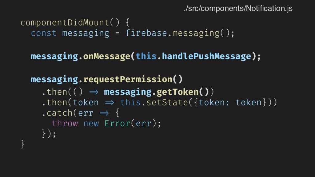 componentDidMount() { const messaging = firebas...