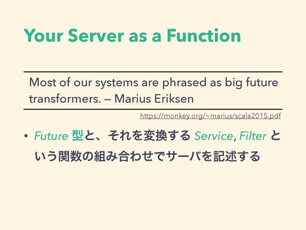 Your Server as a Function Most of our systems a...