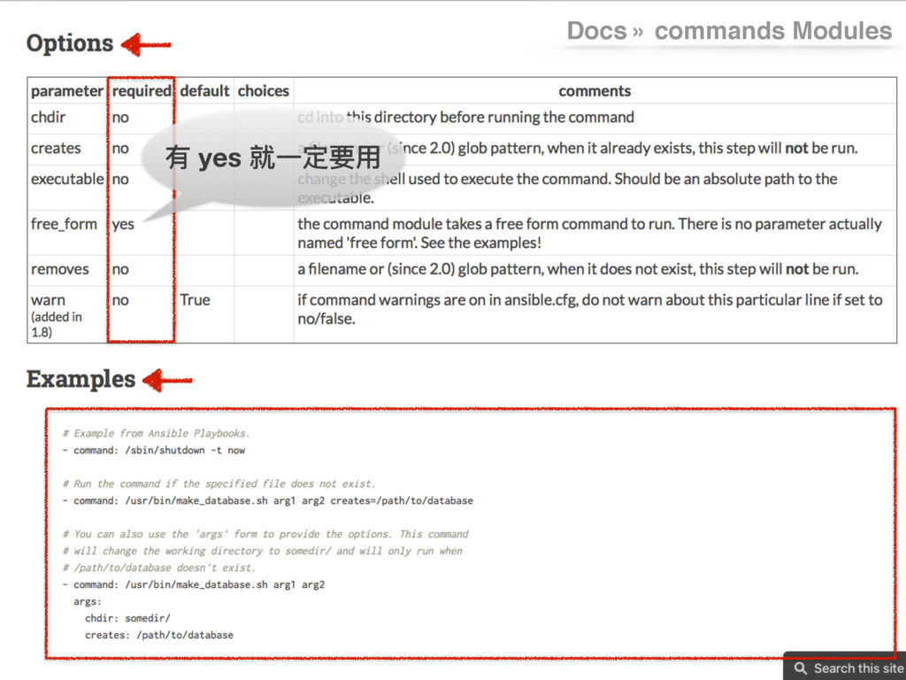 Docs » commands Modules 磪 yes 疰Ӟਧᥝአ