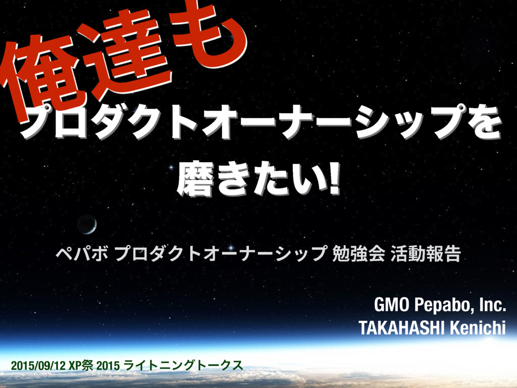 لػنفٗتؙزؔ٦ش٦ءحف⹈䓼⠓崞㜠デ GMO Pepabo, Inc. TAKA...