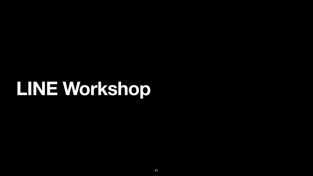LINE Workshop 41