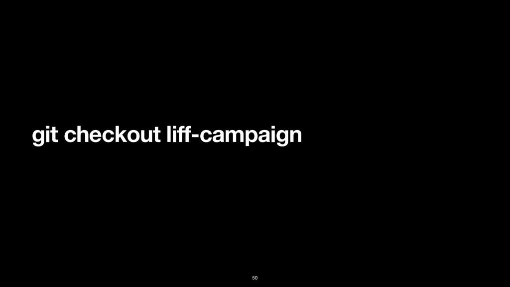 git checkout liff-campaign 50
