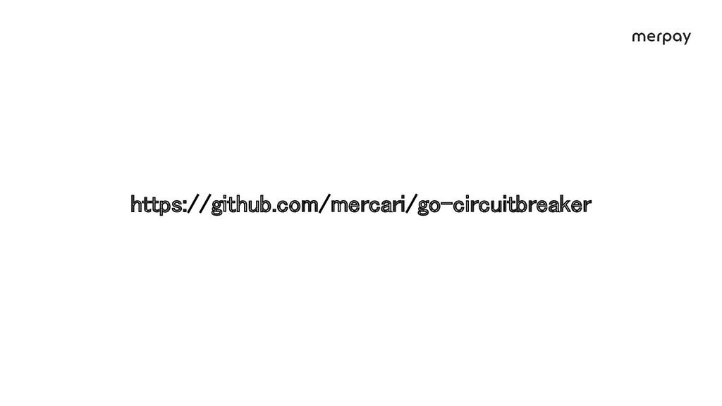 https://github.com/mercari/go-circuitbreaker