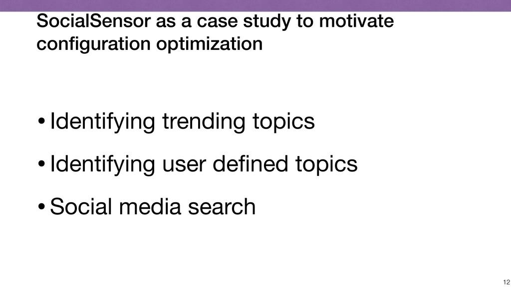 SocialSensor as a case study to motivate configu...