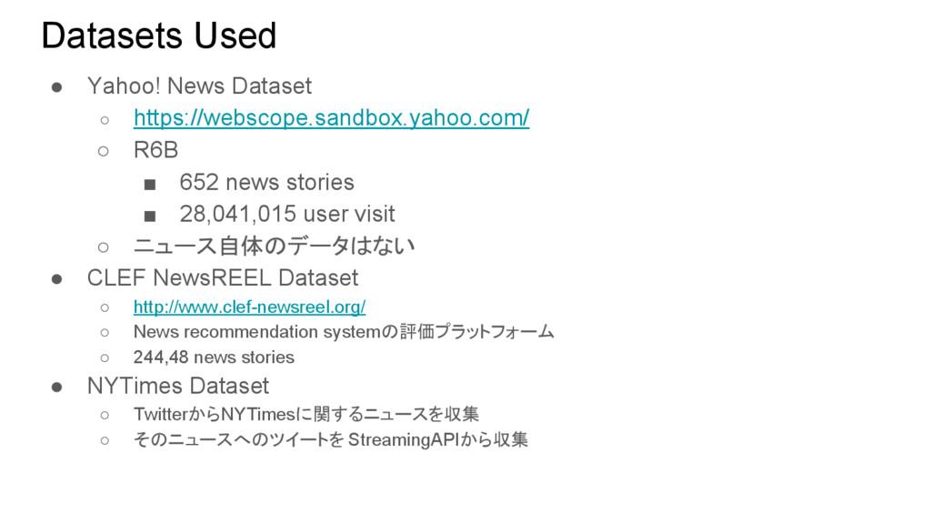 Datasets Used ● Yahoo! News Dataset ○ https://w...