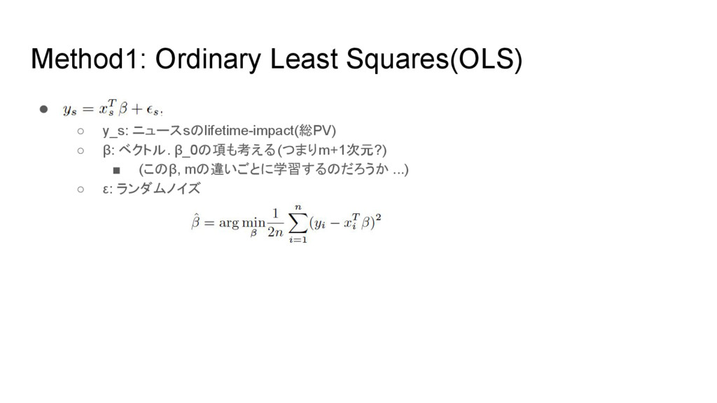 Method1: Ordinary Least Squares(OLS) ●   ○ y_s:...