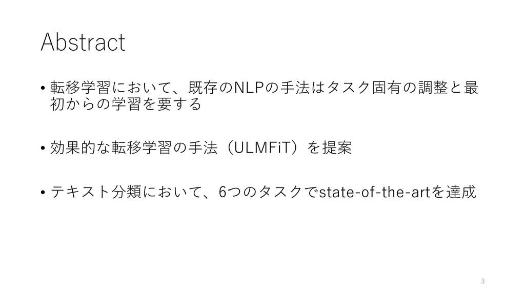 • L M F N U P 6 L • L 3 • F - T