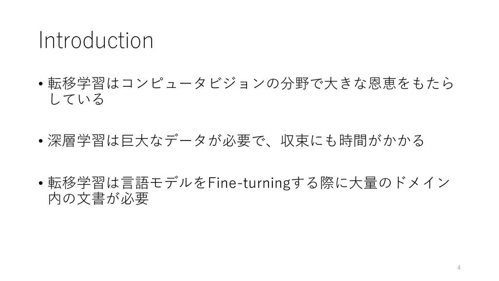 • F - • 4 • 4