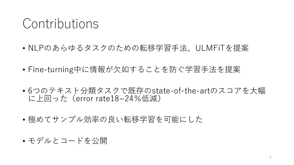 • M P UMFNM gon 2 • 2 85 2 tL gon...