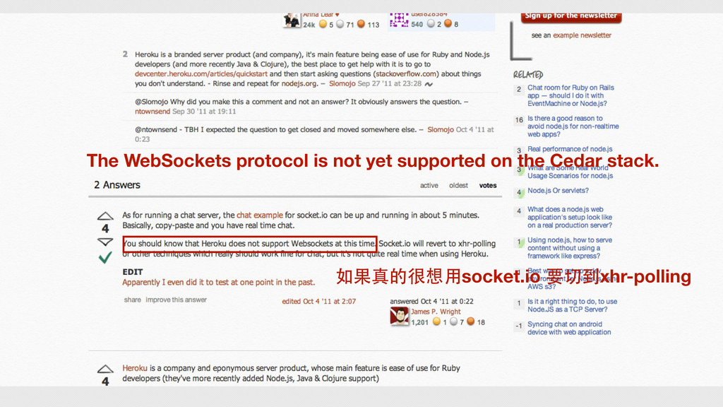 The WebSockets protocol is not yet supported on...