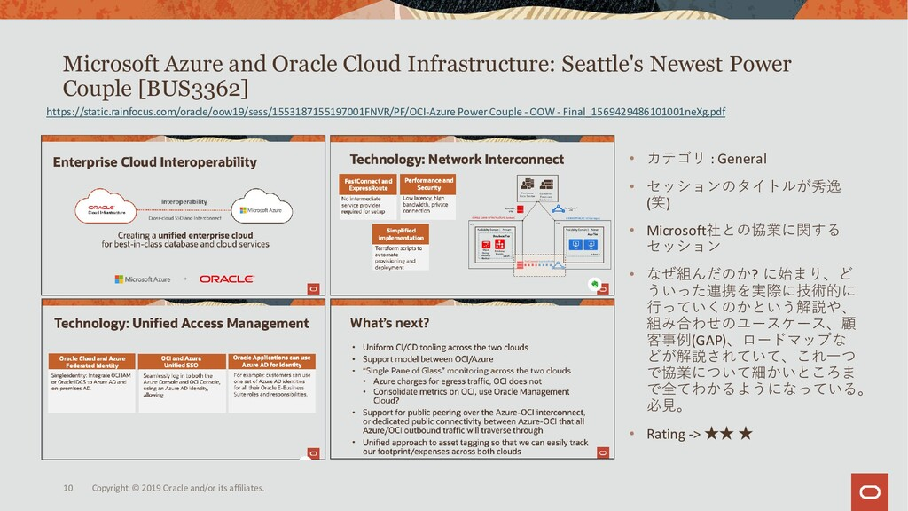 10 https://static.rainfocus.com/oracle/oow19/se...